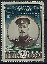 Russia /USSR, 1952, Sc# 1631, G. Sedov, Arctic Explorer, MvLH