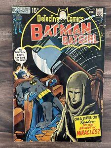 DETECTIVE COMICS #406-BATMAN-1ST APPEARANCE DR. DARRK-LEAGUE ASSASSINS VF 8.0