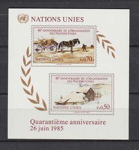 s10765) UNITED NATIONS (GENEVE) MNH** 1985, 40 years U.N.O. s/s