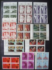 LUXEMBURG 7 SCANS MNH** BLOCS OF 4