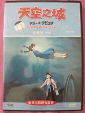 Laputa: Castle in the Sky Import DVD- ANIME
