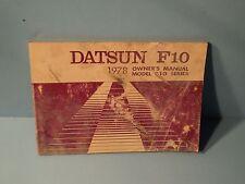 78 1978 Datsun F10 owners manual