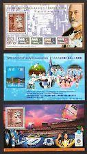 **Hong Kong, 1980's - 1990's Lot of 18 Souvenir Sheets, Queens, CV $114.25
