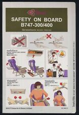 THAI AIRLINES B 747 300 400 Airline SAFETY CARD air brochure ee e469