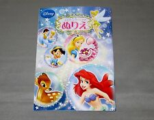 Disney Classic Character coloring book 32 pages Japan limited free shipping new