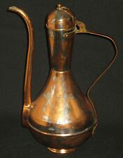 "Vintage Copper Teapot Artistically Engraved Design 12""H Albania 801"