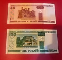 LOT OF TWO Unknown BankNote 100 and 50 CTO PYBAEY ( SAME AS PICTURE )