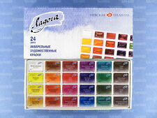 24 LADOGA ARTISTS WATERCOLOURS Paint Set Russian Nevskaya Palitra full pans