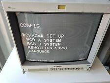 Sony Trinitron PVM-2053MD Video Colour Monitor in reasonable cond. SOLD AS IS