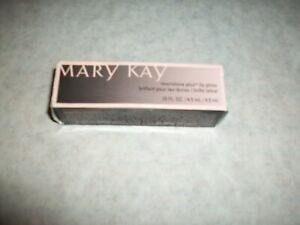 "Mary Kay NouriShine Lip Gloss ""SUNBLOSSOM""  #047931 NIB- FREE SHIPPING"