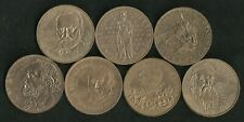 France : Lot of 7 X 10 Francs Different Victor Hugo 1982 - 1987 ; AU / UNC