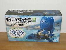 Bandai Spirits Neko Busou Cat Arms Wave 3 Funamori Longhair Cat & Complete Armor