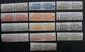 VERY RARE 1884- Italy set of 13 Parcel Postage stamps Mint SG P96-108 Cat £340+