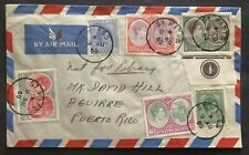 ST. KITTS-NEVIS 1938/50 BUSTA AIR MAIL 1s. BDF N. DI TAV. 1 IN CERCHIO+5 VALORI