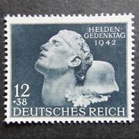 Germany Nazi 1942 Stamp MNH Soldier's Head WWII Third Reich German Deutschland T