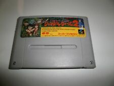 JEU NINTENDO SUPER FAMICOM (SNES JAP): JUNGLE WARS 2  - Loose TBE