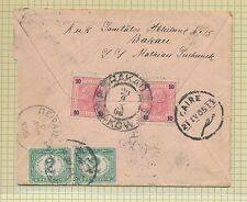 FF7080 Austria 1905 to Egypt mixed franking 2x10h rose Egypt 4m & 2m pair