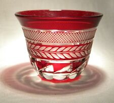 More details for edo kiriko ruby cut to clear japanese sake glass / cup