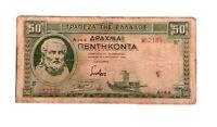 PARTHENON Frieze. Greece 50 Drachmai 1939 Crisp UNC Greek banknote Poet HESIOD