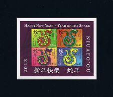 2013 Niuafo'ou Year of the Snake Souvenir Sheet