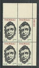 US 1327 @ (1967) 5c MNH - XF {Plate Block}