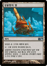 Reliquary Tower  / Magic 2013 Core Set / Korean / NM / MTG