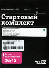 Tele2 Russian SIM card with worldwide roaming