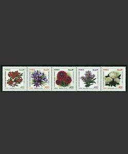 Syrie, syria2019 MNH Flowers Lawsonia Dahlia Jasmine 5v Strip Flora Nature Sta
