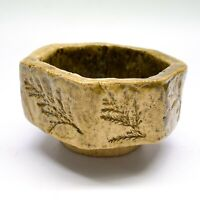 Vintage Studio Pottery Bowl - Early Looking Stoneware <D7