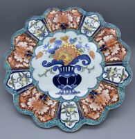 "Imari Scalloped Gilded Petals Porcelain Wall Plate 10.5"" Japan, Signed, Mint"