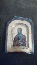 Saint Paul Byzantine Icon