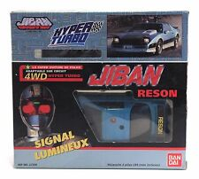 "1989 Bandai 7"" Jiban sentai space sheriff 4 WD HYPER TURBO RESON car OPENED"