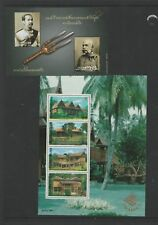 Stamps collection  MINT  Thailand sets 2 complete sheets  #623