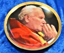 """Pope John Paul Ii Collection Heavenly Father Collector Plate 8"""" numbered"""