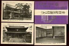 Japan Sacred Places Back & White 6 PPCs Original Envelope