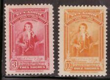 Ecuador,Airmail,Scott#C91-C92,MH