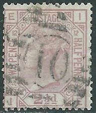 1873-80 GREAT BRITAIN USED SG 141 2 1/2d ROSY MAUVE PLATE 12 (IE) - RC56-8