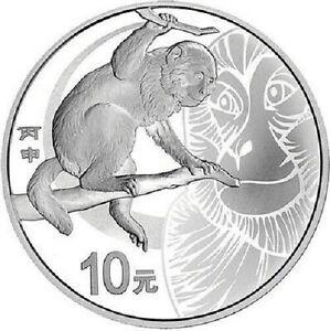China - 10 Yuan 2016 - Jahr des Affen - Domestic Ausgabe - 1 Oz Silber PP