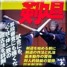 Japanese Sword Kendo Arts 1 2 - Book Fundamental Methods Shinai Martial Arts