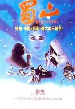 "Rare Original Golden harvest Theatrical poster for ""Zu Warriors"""