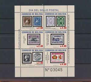 LO40007 Bolivia stamp anniversary good sheet MNH