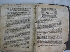 Very antique judaica book Ma'amatz koach Venice 1588 Extremely rare ספר מאמץ כח