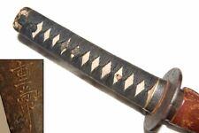 *SHINTO* WWII Japanese Samurai Sword SHIN GUNTO WAKIZASHI NIHONTO Tanker Blade
