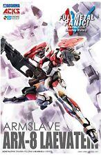 Aoshima 1/48 Completo Metal Panic! Invisible Victoria Armslave ARX-8 Laevatein