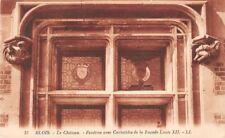 BLOIS -  Le château - Fenêtres avec Cariatides de la façade LOUIS XII