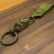 Retro Manual Grinding Handwork Brass Dragon Keychain Pendant Gift Lucky Decor