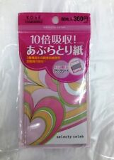 Kose Oil Blotting Paper 80 sheets selecty celeb from Japan