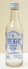 PREZENT Belarus VODKA EMPTY MINIATURE BOTTLE - No Contents