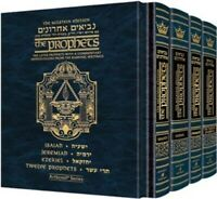 Artscroll Tanach Milstein Edition of the Later Prophets Full Size Set 4 volumes
