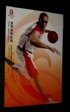 Original CHINESE BEIJING 2008 OLYMPICS POSTER BASKETBALL Citius Altius Fortius